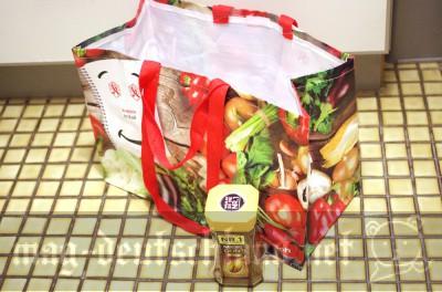 ドイツのスーパーマーケットの有料袋