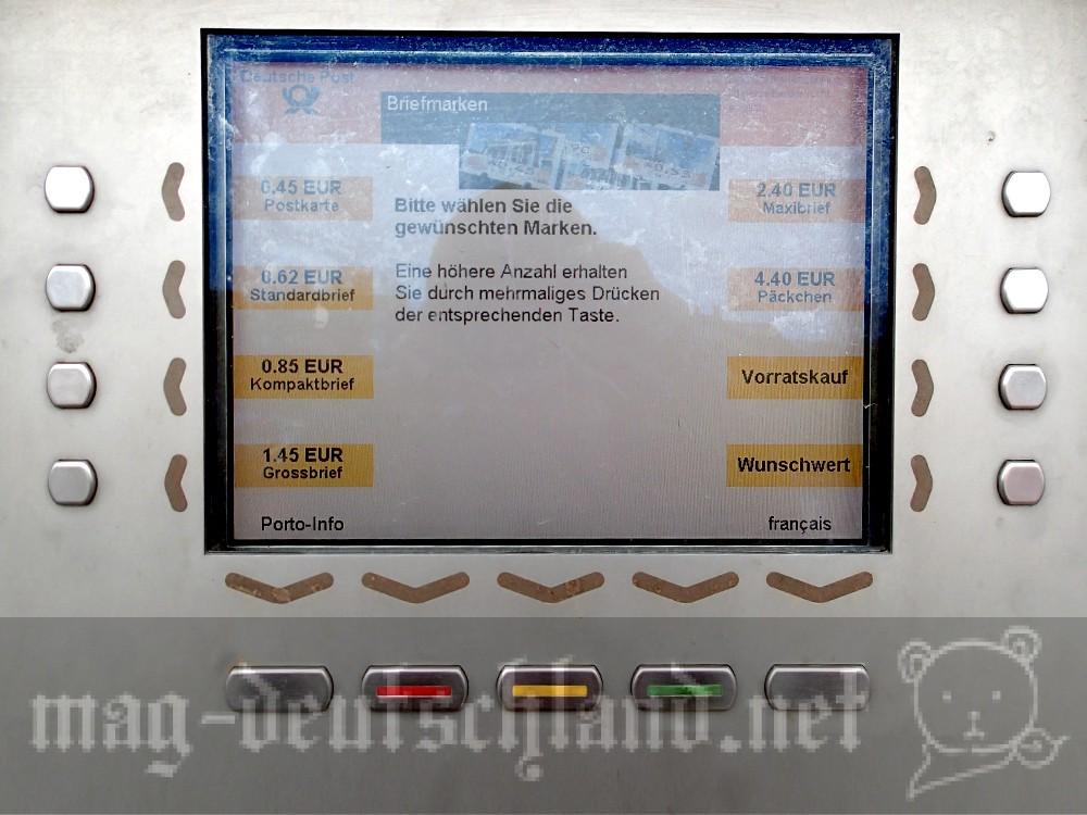 ドイツの切手自動販売機
