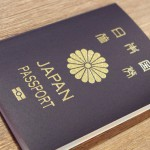 ドイツで日本のパスポートを申請・取得