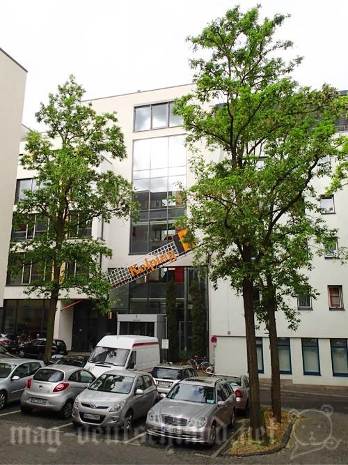 ヴュルツブルクにある語学学校Kolping Academy(コルピング・アカデミー)