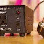ドイツで日本の電化製品を使う為の変換プラグと変圧器