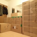 クロネコヤマト海外引越し便でドイツに荷物を送る