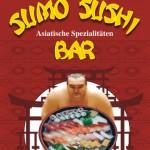 寿司レストラン「SUMO SUSHI BAR」