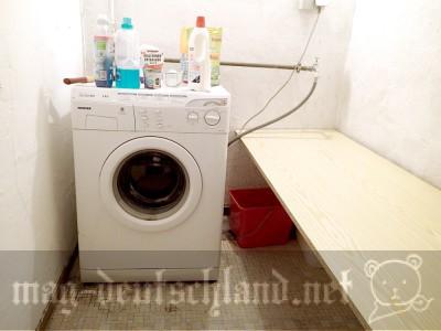 ドイツの洗濯機