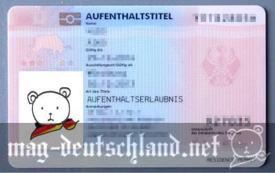 ドイツの電子滞在許可証(elektronische Aufenthaltstitel)