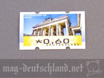 切手自動販売機で買った切手