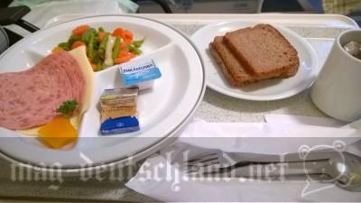 ドイツの病院での夕食。