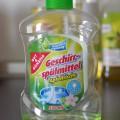 ドイツの食器洗い用洗剤