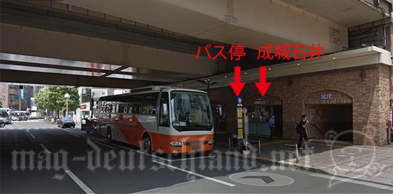 吉祥寺駅中央口から羽田空港(成田空港)へのリムジンバス乗り場
